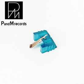 Technics(テクニクス) 互換 交換針 ピーアンドエムレコーズ PandM Records MM型 レコード針 アナログレコード
