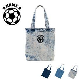 b7f75722d9db 「サッカーボール」デニムトートバッグMサイズ/キャンバス地 名入れギフト インディゴ