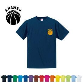 バスケットボール/名入れドライTシャツ お名前入り 練習着 レディース メンズ ウェア トップス 運動着 スポーツウェア ジョギング 吸汗速乾 チームTシャツ クラスTシャツ 100 グッズ UVカット ピクトグラム