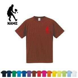 男子テニスプレーヤー/名入れドライTシャツ お名前入り 練習着 レディース メンズ ウェア トップス 運動着 スポーツウェア ジョギング 吸汗速乾 チームTシャツ クラスTシャツ 100 UVカット