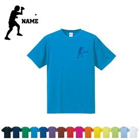 卓球/名入れドライTシャツ お名前入り 練習着 レディース メンズ ウェア トップス 運動着 スポーツウェア ジョギング 吸汗速乾 チームTシャツ クラスTシャツ 100 UVカット