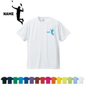 バドミントン/名入れドライTシャツ お名前入り 練習着 レディース メンズ ウェア トップス 運動着 スポーツウェア ジョギング 吸汗速乾 チームTシャツ クラスTシャツ 100 UVカット