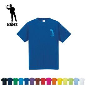 ダーツ/名入れドライTシャツ お名前入り 練習着 レディース メンズ ウェア トップス 運動着 スポーツウェア ジョギング 吸汗速乾 チームTシャツ クラスTシャツ 100 UVカット