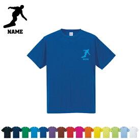 スノーボード1/名入れドライTシャツ お名前入り 練習着 レディース メンズ ウェア トップス 運動着 スポーツウェア ジョギング 吸汗速乾 チームTシャツ クラスTシャツ 100 UVカット