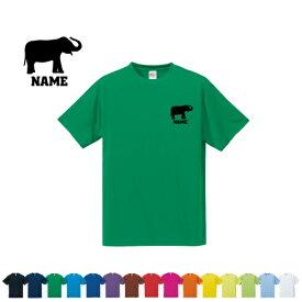 「ゾウ」名入れドライTシャツ お名前入り 練習着 レディース メンズ ウェア トップス 運動着 スポーツウェア ジョギング 吸汗速乾 チームTシャツ クラスTシャツ 100 UVカット エレファント、象、elephant