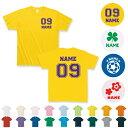 「背番号&名入れ」選べるデザインキッズTシャツ/キッズウェア、メンズ、レディース、卒団記念品、サークル、クラスT…