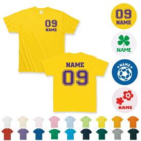 「背番号&名入れ」選べるデザインキッズTシャツ/キッズウェア、メンズ、レディース、卒団記念品、サークル、クラスTシャツ、チームウェア、お揃い、学園祭、オーダーメイド、オリジナルTシャツ、運動会、体育祭、ネコポス発送可!