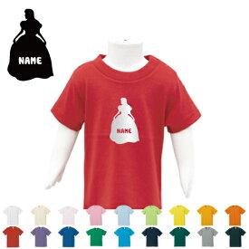 「プリンセス」名入れTシャツ/ベビー服、キッズ服、お名前、子供服、キッズウェア、こども服、入園、入学、新学期、幼稚園、保育園、小学校、、夏服【ネコポス発送可】【cf_bst】白雪姫、シンデレラ、アナと雪の女王