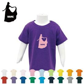 「お姫様」名入れTシャツ/ベビー服、キッズ服、お名前、子供服、キッズウェア、こども服、入園、入学、新学期、幼稚園、保育園、小学校、、夏服【ネコポス発送可】【cf_bst】白雪姫、シンデレラ、アナと雪の女王