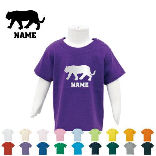 「トラ」名入れTシャツ/ベビー服、キッズ服、お名前、子供服、キッズウェア、こども服、入園、入学、新学期、幼稚園、保育園、小学校、ベビーウェア、入園祝い、入学祝い、虎、寅、タイガー、Tiger、阪神【ネコポス発送可】【cf_bst】
