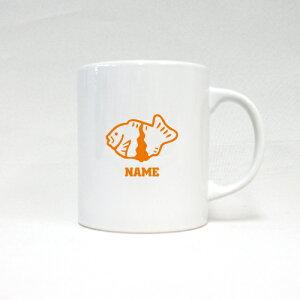 たい焼き 名入れマグカップ 食べ物シリーズ お名前 ノベルティ 陶器 一個から 名入れ【mgcp】 taiyaki、