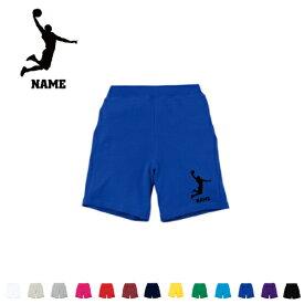 ダンクシュート 名入れスウェットハーフパンツ ワンポイント 普段着 部屋着 運動着スポーツ ダンス ジム フィットネス ショートパンツ 短パン 半ズボン コットン 綿100%