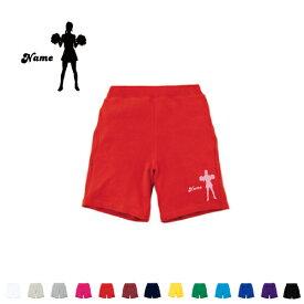 チアガール3 名入れスウェットハーフパンツ ワンポイント 普段着 部屋着 運動着スポーツ ダンス ジム フィットネス ショートパンツ 短パン 半ズボン コットン 綿100%