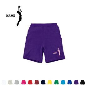 女子バスケットボール 名入れスウェットハーフパンツ ワンポイント 普段着 部屋着 運動着スポーツ ダンス ジム フィットネス ショートパンツ 短パン 半ズボン コットン 綿100%