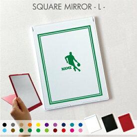 「ドリブル」名入れ折りたたみミラー折りたたみ 定番 折りたたみ 鏡 携帯鏡 携帯ミラー 卓上ミラー スタンドミラー 折立鏡バスケットボール 籠球部 バスケ部