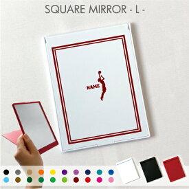 「女子バスケットボール」名入れ折りたたみミラー折りたたみ 定番 折りたたみ 鏡 携帯鏡 携帯ミラー 卓上ミラー スタンドミラー 折立鏡バスケットボール 籠球部 バスケ部