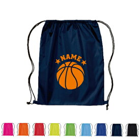 「バスケットボール」名入れランドリーバッグ、ナップサック、リュックサック、ナイロンバッグ、部活、スポーツ、プール 着替え入れ アウトドア 遠征 夏合宿 旅行 キャンプ 卒団記念品スポ根魂【nlb】、グッズ、名前入り