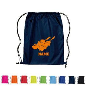 焼き鳥 名入れランドリーバッグ ナップサック リュックサック ナイロンバッグ 着替え入れ袋 ウェア袋 メモリアルグッズ 部活の記念品【nlb】 yakitori、もも、かわ、ねぎま、ぼんじり ピクト