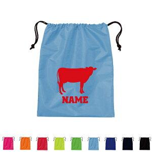 「牛」巾着ナイロンバッグ 名入れシューズバッグ 靴入れ 上履き入れ 巾着袋 部活、ホルスタイン、ビーフ、牛肉、牛乳 習い事、文化部、卒団記念品、名入れ、地域名、中学校、高校名、【n