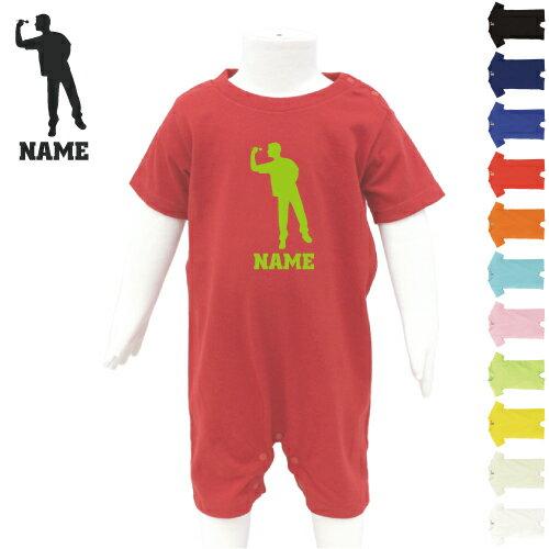 「ダーツ」名入れロンパース、半袖、出産祝い、ベビー服、新生児、80サイズ、綿100%、下着、肌着、パジャマ、カバーオール、ボディスーツ、ネコポス発送可【cf_bsr】Pre-mo、名前入り、おなまえ