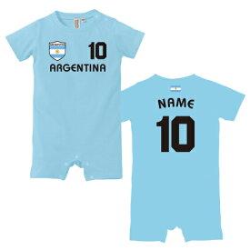 サッカーユニフォーム・名入れロンパース「アルゼンチン」/アルゼンチン代表、ベビー服、出産祝い70cm、80cm、カバーオール【fb】名前入り、おなまえ
