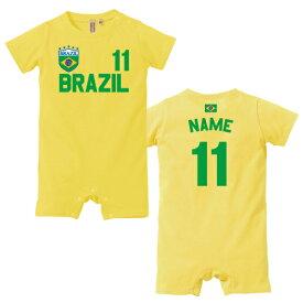 サッカーユニフォーム背番号&名入れベビーロンパース「ブラジル」 ブラジル代表 BRASIL BRAZIL 70サイズ 80サイズ カナリアイエロー サンバ 南米 カバーオール 王国 soccer フットボール 新生児 赤ちゃん 誕生日 記念日