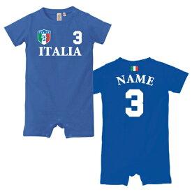 サッカーユニフォーム背番号&名入れロンパース「イタリア」/ベビー、イタリア代表 半袖ユニフォーム レプリカ 代表 70サイズ 80サイズ カバーオール ロンパス 名前入り おなまえ ゲームシャツ 代表ユニ フットボール