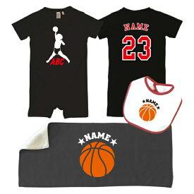 お名前入りバスケ3点セット(ブラック)/ユニフォーム背番号&名入れロンパース、ベビービブ、フェイスタオル、内祝い、【出産祝い 名入れ】名前入り、おなまえ