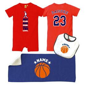 お名前入りバスケ3点セット(レッド)/ユニフォーム背番号&名入れロンパース、ベビービブ、フェイスタオル、内祝い、【出産祝い 名入れ】名前入り、おなまえ