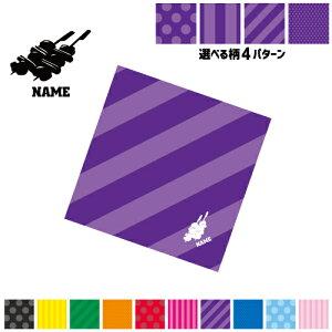 焼き鳥 名入れマルチクロス メガネ拭き 液晶拭き スマホ拭き PC OA ミニタペストリー 敷き物【SPMC】yakitori、もも、かわ、ねぎま、ぼんじり