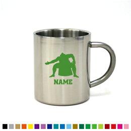 名入れステンレスマグカップ
