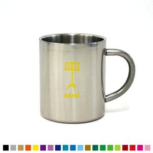 「譜面台」名入れステンレスマグカップ 真空二重構造 保冷性 保温性 断熱 コーヒーカップ 湯飲み 割れないマグカップ お名前入れ おしゃれ ワンポイント シルエット 選べるカラー【stmg】卒