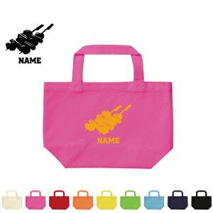 焼き鳥 お名前入りトートバッグSサイズ/エチケットバッグ エコバッグ ランチバッグ 【ents】 yakitori、もも、かわ、ねぎま、ぼんじり