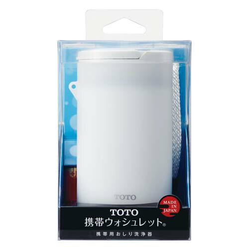 TOTO 携帯ウォシュレット YEW4R2