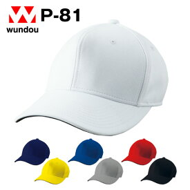 P-81 六方型ベースボールキャップ 野球帽子 ジュニア 子供用 大人サイズ 練習着 チーム用ウェア シンプル無地 wundou ウンドウ 送料無料