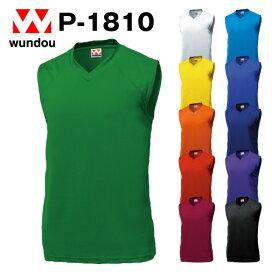 P-1810 ベーシックバスケットボールシャツ ユニフォーム 大人サイズ 練習着 チーム用ウェア 無地 メンズ レディース wundou ウンドウ 送料無料