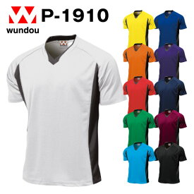 P-1910 ベーシックサッカーシャツ 大人サイズ 練習着 チーム用ウェア シンプル無地ユニフォーム メンズ レディース wundou ウンドウ 送料無料