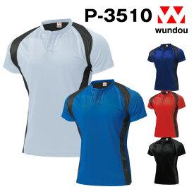 P-3510 ラグビーシャツ ユニフォーム ジュニア 子供用 大人サイズ 練習着 チーム用ウェア シンプル無地 メンズ レディース wundou ウンドウ 送料無料