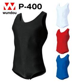 P-400 男子体操シャツ ジュニア 子供用 大人サイズ 練習着 チーム用ウェア シンプル無地ユニフォーム メンズ wundou ウンドウ 送料無料