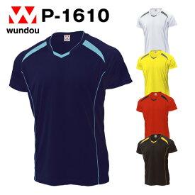 P-1610 バレーボールシャツ ユニフォーム ジュニア 子供用 大人サイズ 練習着 チーム用ウェア シンプル無地 メンズ wundou ウンドウ 送料無料