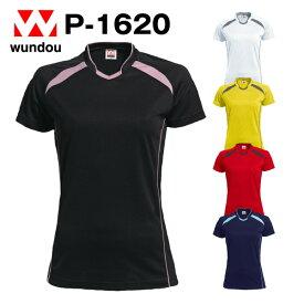 P-1620 ウィメンズ バレーボールシャツ ユニフォーム ジュニア 子供用 大人サイズ 練習着 チーム用ウェア シンプル無地 レディース wundou ウンドウ 送料無料
