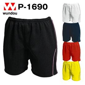 P-1690 ウィメンズ バレーボールパンツ ユニフォーム ジュニア 子供用 大人サイズ 練習着 チーム用ウェア シンプル無地 レディース wundou ウンドウ 送料無料
