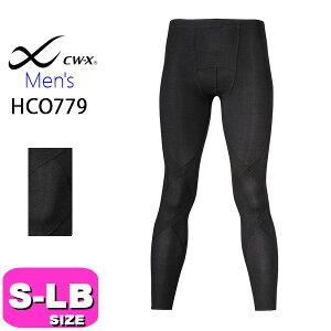 【wacoal/ワコール】【CW-X/CWX】【メール便発送可】HCO779 エキスパートモデル ロングスポーツタイツ ソフトタイプ 前開き(男性用/メンズ)MLLB