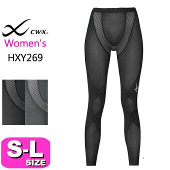 ワコール wacoal cw-x cwx【送料無料】HXY269 エキスパートモデル COOL ジョギング・ウォーキングに スポーツタイツ(女性用/レディース) SML