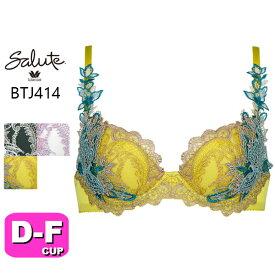 ワコール wacoal サルート salute BTJ414(14シリーズ)【送料無料】P-UP(プッシュアップタイプ) 3/4カップブラジャー DEFカップ