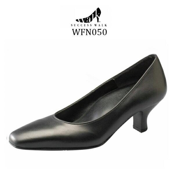 【wacoal/ワコール】【success walk/サクセスウォーク】【送料無料】WFN050 パンプス ヒール5cm 足囲C-EEE カップインソール
