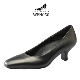 【wacoal/ワコール】【success walk/サクセスウォーク】【送料無料】WFN050 パンプス ヒール5cm 足囲B-EEE カップインソール