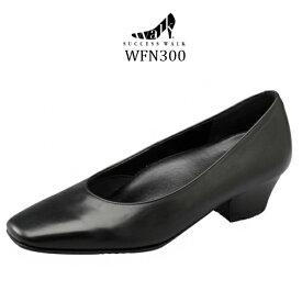 【wacoal/ワコール】【success walk/サクセスウォーク】【送料無料】WFN300 ビジネスパンプス スクエア・トゥタイプ ヒール3.5cm 足囲C-3E