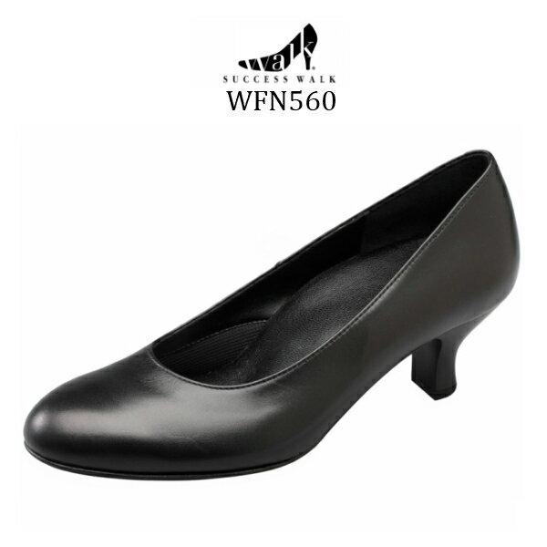 【wacoal/ワコール】【success walk/サクセスウォーク】【送料無料】WFN560 ビジネスパンプス ラウンド・トゥタイプ ヒール5cm 足囲D-3E