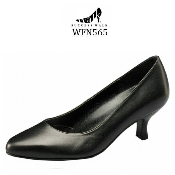 【wacoal/ワコール】【success walk/サクセスウォーク】【送料無料】WFN565 ビジネスパンプス ラウンド トゥ タイプ ヒール5cm 足囲E〜2E